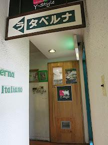 階段上のラ・タベルナの看板