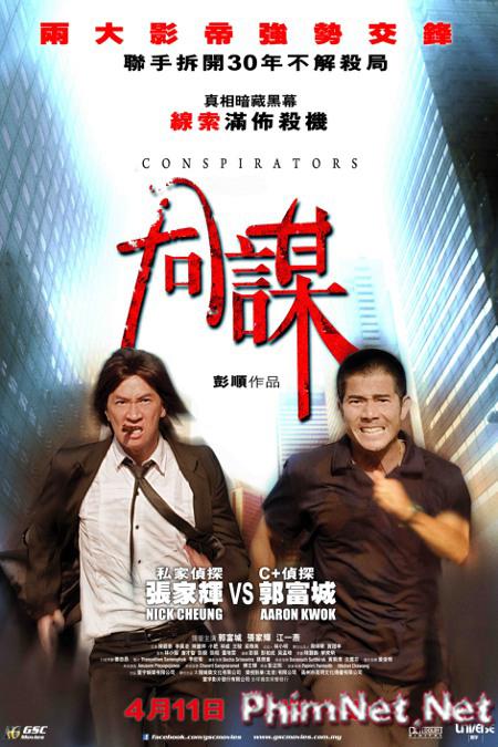 Phim Cặp Đôi Trinh Thám - Conspirators 2013