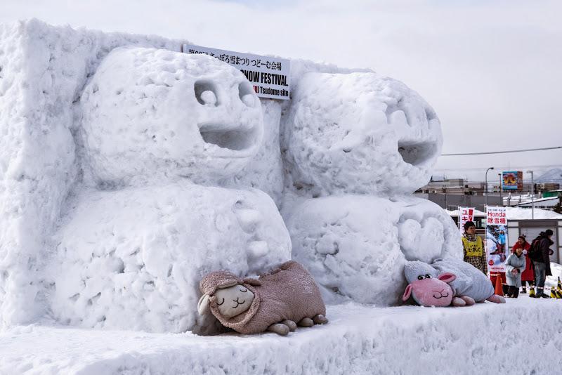 さっぽろ雪まつり つどーむ会場 写真14