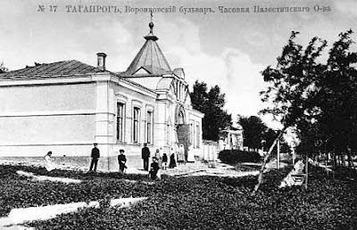 https://sites.google.com/site/istoriceskijtaganrog/hramy-goroda/casovna-dla-palomnikov