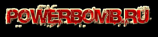news.powerbomb.ru - новости про-рестлинг индустрии
