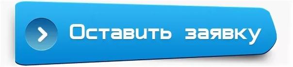 Сургут 🌍 Инфо-Сайт : Новости и объявления Сургута