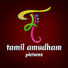Tamil Amudham Pictures