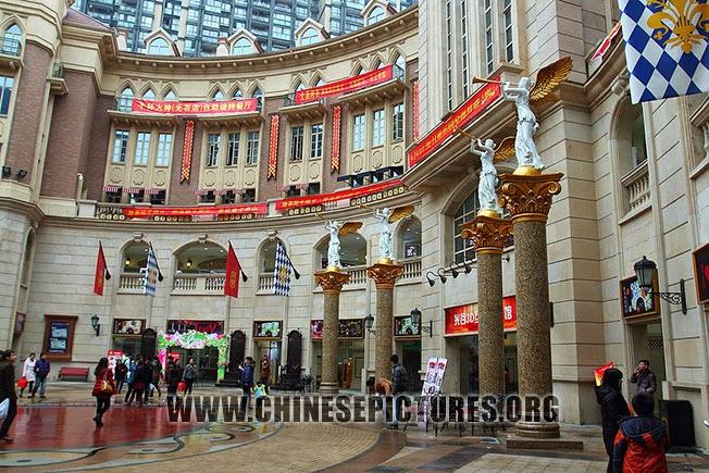 Photo of Wuhan Street 2