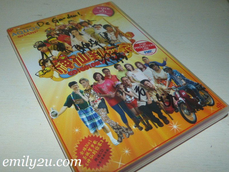 "Emily2U Freebie Giveaway #17 - ""Go! Go! Oh My God!"" DVD + CD"