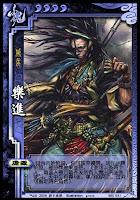 Yue Jin 5