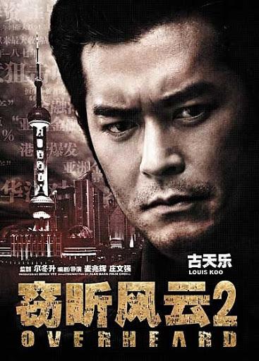 ThiE1BABFt-ThC3ADnh-Phong-VC3A2n-2-2011-Overheard-2-2011