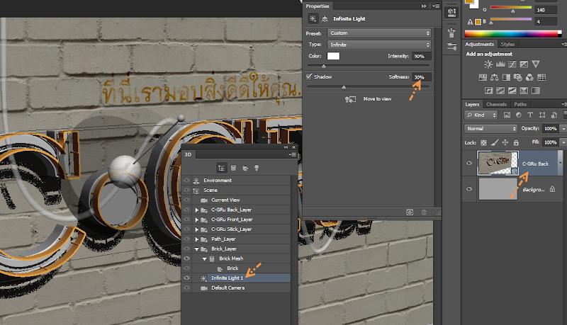 Photoshop - เทคนิคการสร้างตัวอักษร 3D Glowing แบบเนียนๆ ด้วย Photoshop 3dglow48
