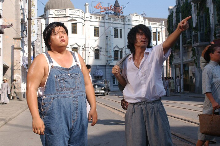 Tuyệt Đỉnh Công Phu - Kung Fu Hustle (2004)