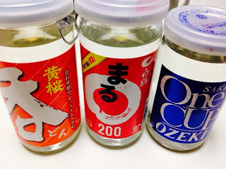 sake_One_Cup1