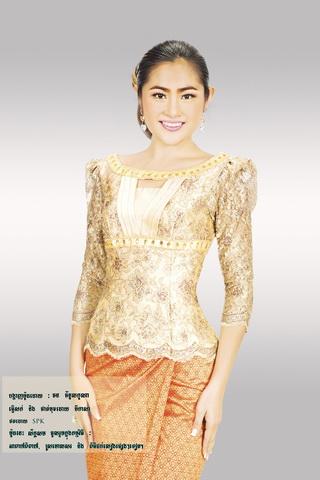 Khmer traditional dress for Khmer dress for wedding party