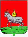 Современный герб Козельца