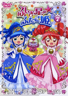 Công Chúa Sinh Đôi - Twin Princesses of the Wonder Planet (2005) Poster