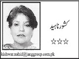 Kishwar Naheed Column - 4th October 2013