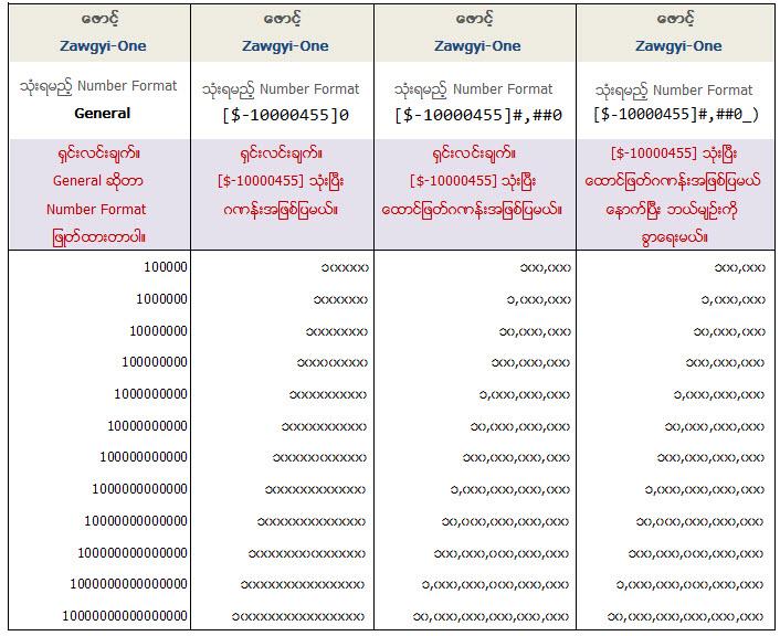 12-23-2011%252520%25255B%252524-10000455%25255D.jpg