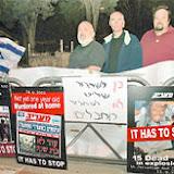 2009.03.08 הפגנה מול בית ראש הממשלה