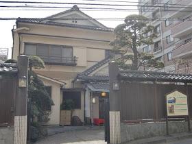 神奈川宿の田中屋