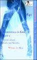 Cherish Desire: Very Dirty Stories #42, Max, erotica
