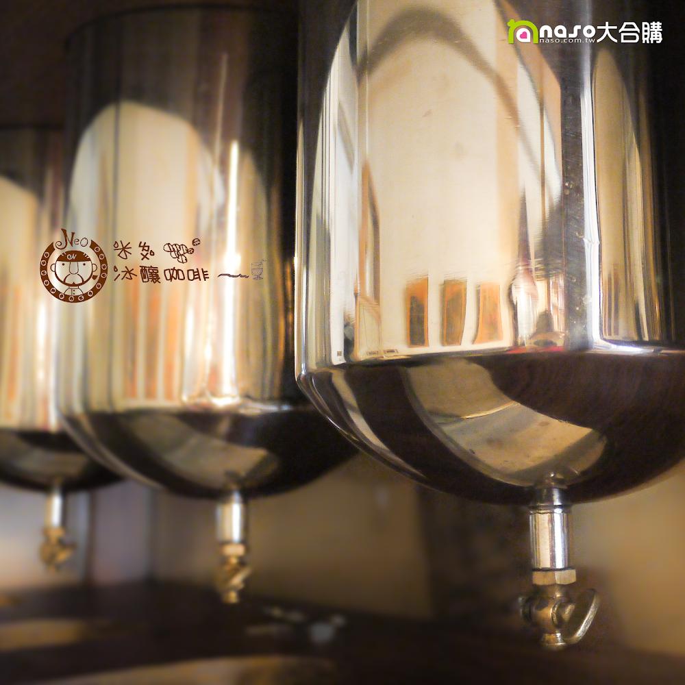 米鹿冰釀咖啡