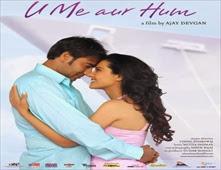 فيلم U Me Aur Hum مدبلج