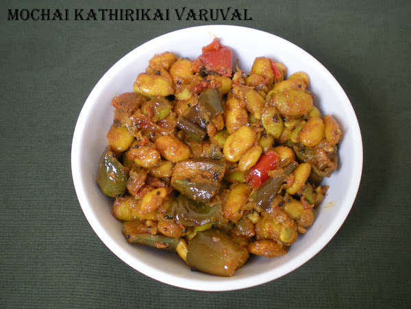Mochai Kathirikai Varuval Recipe
