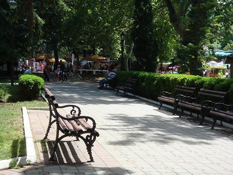 Парк в центре Сокобани