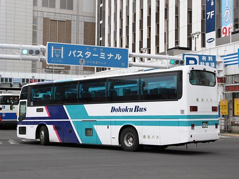 道北バス「流氷もんべつ号」 1026 リア