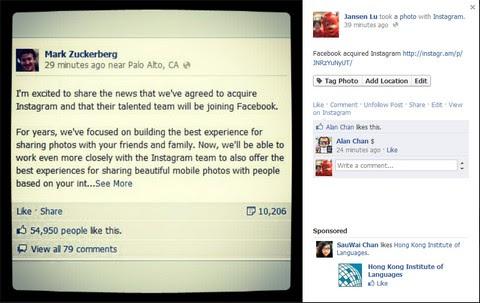 Facebook抄襲Google+的分享相片介面