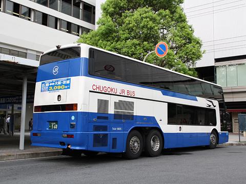 中国JRバス「山陽道昼特急広島号」 744-1905 リア