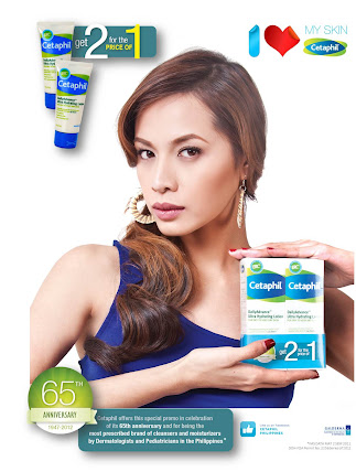 esupermommy Cetaphil Giveaway 2