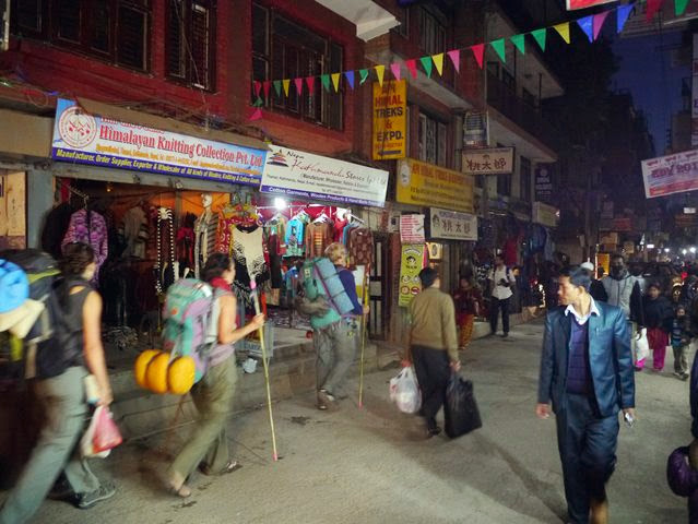 尼泊爾遊記-健行之前(五)