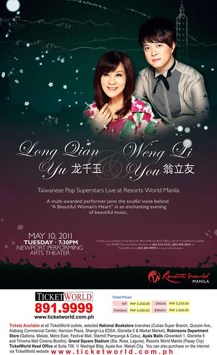 LONG_QUIAN_YU_WENG_LI_YOU_Live_in_Manila, TICKET, POSTER, PICTURE