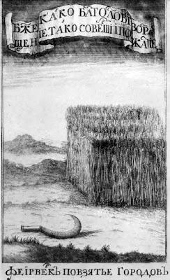 Фейерверк 1 января 1705