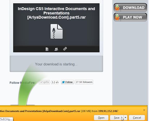 ปิดการทำงานของ NOD32 เพื่อดาวน์โหลดไฟล์หรือเข้าเว็บไซต์ที่ติดแบล็คลิสท์ Nod32dis07