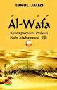 Al-Wafa' - Kesempurnaan Pribadi Nabi Muhammad | RBI