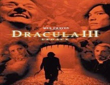 مشاهدة فيلم Dracula III: Legacy