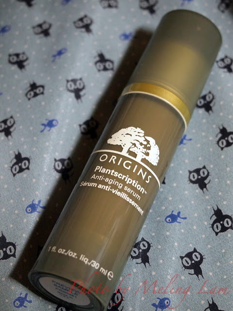 origins plantsciption anti-aging serum