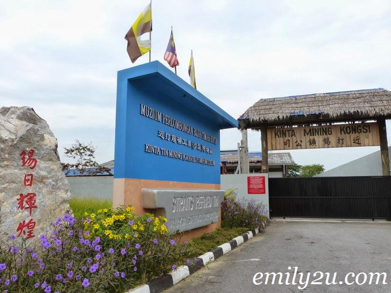 Kinta Tin Mining Gravel Pump Museum