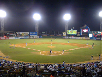 Dominican baseball the top stadium in the country, Estadio Quisqueya