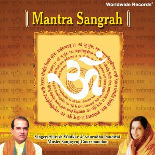Mantra Sangrah By Suresh Wadkar & Anuradha Paudwal Devotional Album MP3 Songs