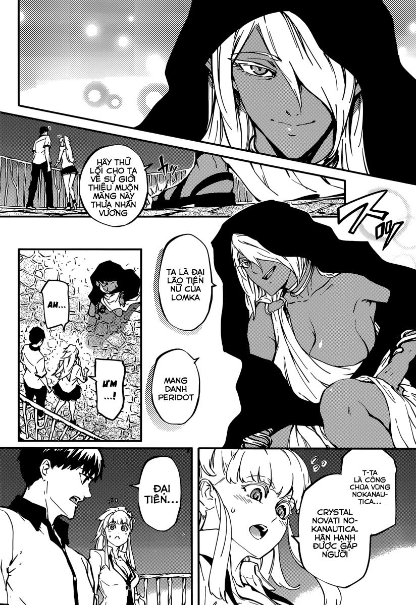 Kekkon Yubiwa Monogatari chap 8 page 12 - IZTruyenTranh.com