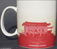 China - Zhongshan / 中山 www.bucksmugs.nl