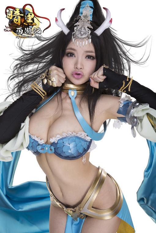 Phát hoảng với cosplay Ám Hắc Tây Du Ký - Ảnh 4