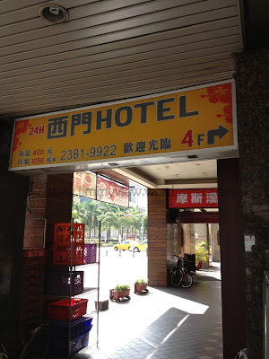 Taipei hotel reviews jimmy 39 s view for Design ximen hotel review