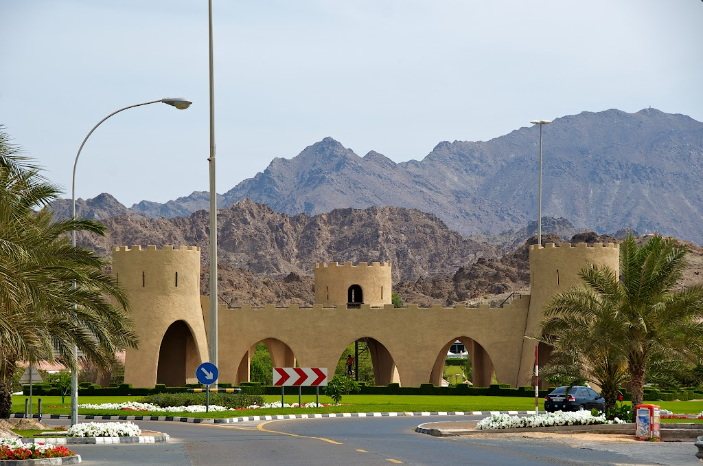 Hatta Fort roundabout