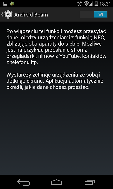Android 4.4 - Android Beam