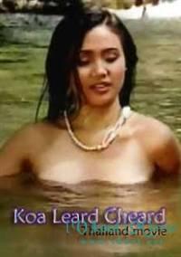 Koa Leard Cheard