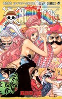 One Piece tomo 66 descargar mediafire