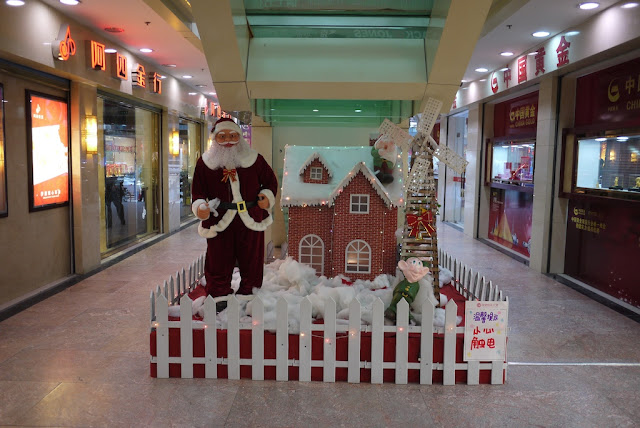 Christmas diorama at a mall in Putian, China