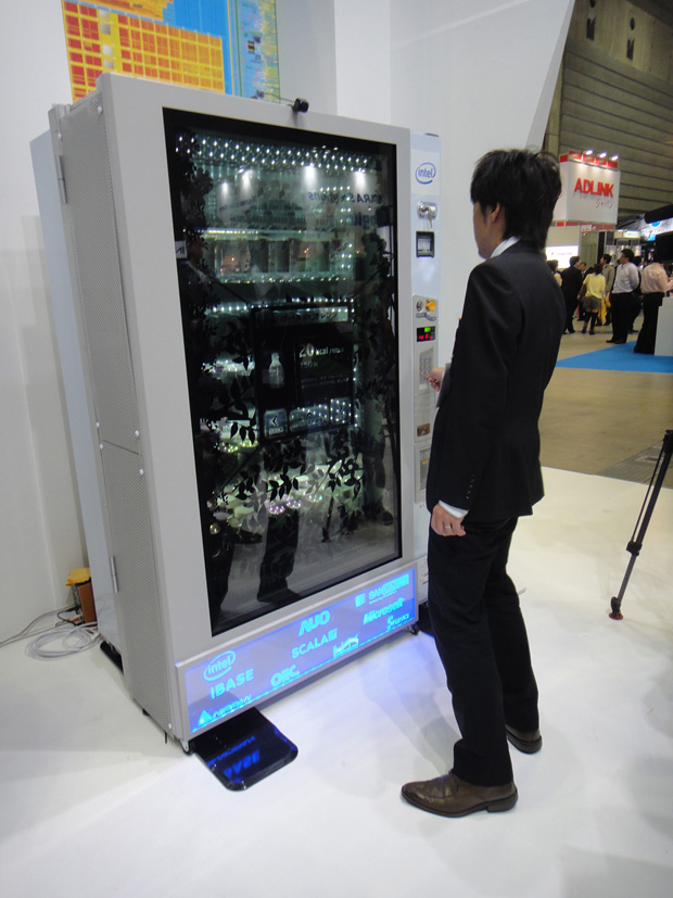 Next-Generation Vending Machine with See-Through Display